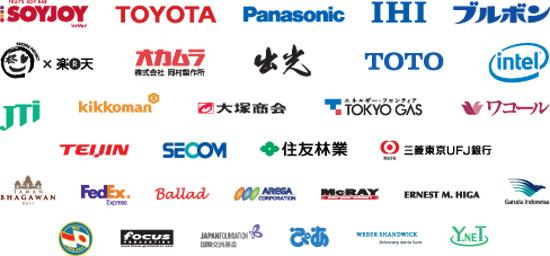 天灯WEB用協賛logo-B.jpg