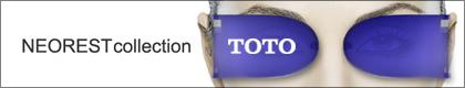 TOTO×山本寛斎「ネオレストコレクション」WEBサイトバナー
