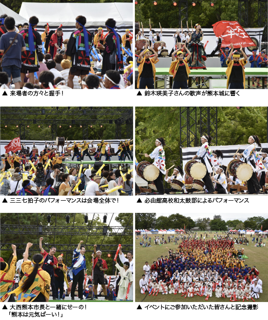 熊本ニュース画像.jpg
