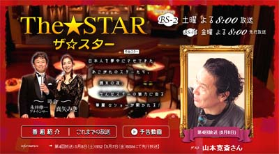 thestar.jpg